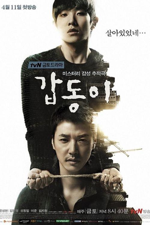 Дон и корейский сериал смотреть онлайн бесплатно на русском