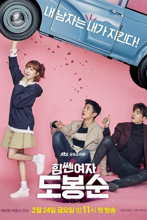 📺 Korean Tv Series Review: Strong Girl Bong Soon (힘쎈여자 도봉순)