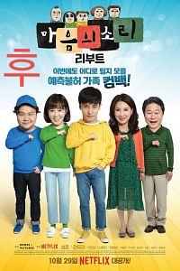 корейские фильмы с субтитрами на русском