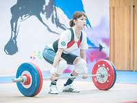 Дорама Фея тяжёлой атлетики Ким Бок Чжу (Weightlifting Fairy Kim Bok Joo)